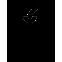 Glyph 1238