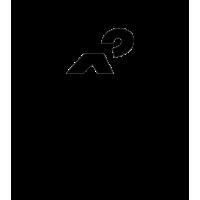 Glyph 1244