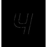 Glyph 572