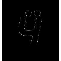 Glyph 576