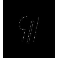 Glyph 946