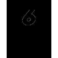 Glyph 979