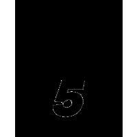 Glyph 998