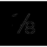Glyph 1051