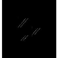 Glyph 1165