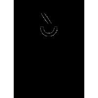 Glyph 1239