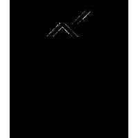 Glyph 1250
