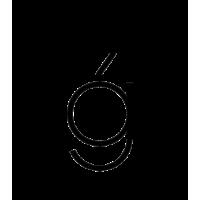 Glyph 306