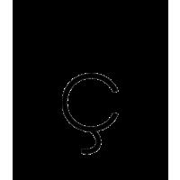 Glyph 685