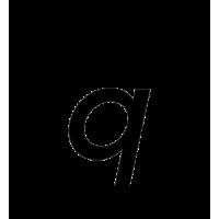 Glyph 257