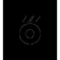 Glyph 249