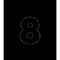 Glyph 367