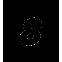 Glyph 355