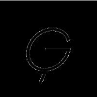 Glyph 40