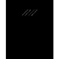 Glyph 630