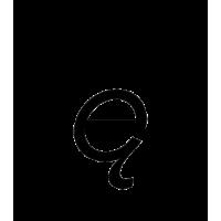 Glyph 195