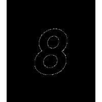 Glyph 601