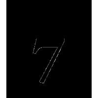 Glyph 593