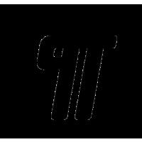 Glyph 356