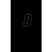 Glyph 773