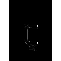 Glyph 175