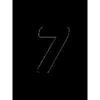 Glyph 282